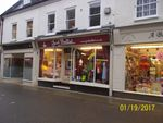 Thumbnail to rent in Hill Street, Wisbech