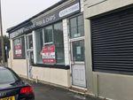 Thumbnail to rent in Hall Lane, Bradford