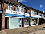 Thumbnail to rent in Hutton Road, Shenfield