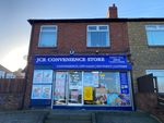 Thumbnail for sale in Stamfordham Road, Newcastle Upon Tyne