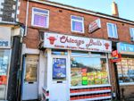 Thumbnail to rent in Wyeverne Road, Cathays, Cardiff