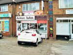 Thumbnail for sale in Rocky Lane, Perry Barr