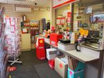 Thumbnail for sale in Post Offices WF10, West Yorkshire