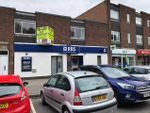 Thumbnail to rent in Bawtry Road, Wickersley, Rotherham