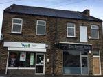 Thumbnail to rent in B Whitehall Road, Drighlington, Bradford