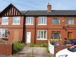 Thumbnail to rent in Ingsfield Lane, Bolton-Upon-Dearne, Rotherham