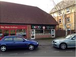 Thumbnail to rent in Gillett Road, Poole