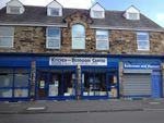 Thumbnail to rent in Brewery Lane, Dewsbury, Dewsbury