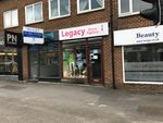 Thumbnail to rent in 346A Ringwood Road, Ferndown, Dorset