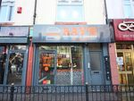 Thumbnail to rent in Stratford Road, Sparkhill, Birmingham