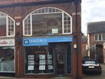 Thumbnail to rent in Northampton Road, Market Harborough