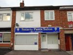 Thumbnail for sale in Brentwood Avenue, Finham, Coventry