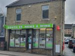 Thumbnail to rent in South Street, Keighley, West Yorkshire