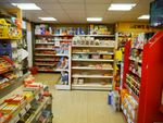 Thumbnail for sale in Off License & Convenience LE8, Kibworth Beauchamp, Leicestershire