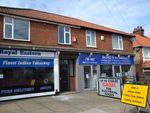 Thumbnail to rent in Heath Road, Ipswich