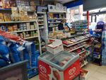 Thumbnail for sale in Off License & Convenience S10, South Yorkshire