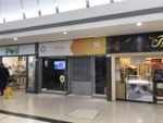 Thumbnail to rent in Four Seasons Centre, Mansfield