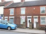 Thumbnail to rent in Mansfield Road, Skegby, Sutton-In-Ashfield
