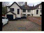 Thumbnail to rent in Sandy Lane, Newcastle