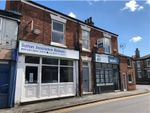 Thumbnail for sale in 5 And 5A College Street, Sutton-On-Hull, Hull, East Riding Of Yorkshire