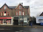 Thumbnail to rent in (A3 Takeaway Consent), Former Natwest Bank, 2 Bedwlwyn Road, Ystrad Mynach