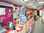 Thumbnail for sale in Off License & Convenience NG9, Stapleford, Nottinghamshire