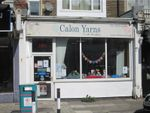 Thumbnail for sale in 380, Cowbridge Road East, Cardiff, Caerdydd, UK