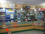 Thumbnail for sale in Off License & Convenience HX1, West Yorkshire