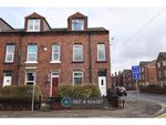 Thumbnail to rent in Holmfield Lane, Wakefield