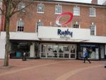 Thumbnail to rent in Market Mall, The Clock Towers Shopping Centre, Rugby