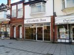 Thumbnail to rent in 191 Station Lane, Hornchurch, Essex