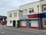 Thumbnail to rent in Bartlett Street, Caerphilly
