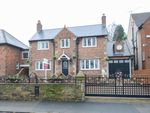 Thumbnail for sale in Holymoor Road, Holymoorside, Chesterfield