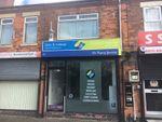 Thumbnail to rent in Tame Road, Witton, Birmingham