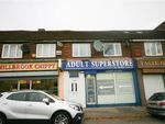 Thumbnail to rent in Trinity Industrial Estate, Millbrook Road West, Southampton