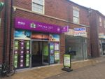 Thumbnail to rent in Unit 7, Castle Walk, Newcastle Under Lyme, Staffordshire