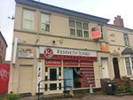 Thumbnail to rent in 364A High Street, Smethwick