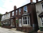 Thumbnail to rent in Rosehill, Willenhall, West Midlands