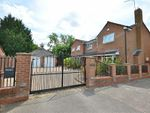 Thumbnail for sale in Edwinstowe Close, Weston Favell, Northampton