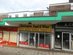 Thumbnail to rent in Brislington Hill, Brislington, Bristol