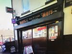 Thumbnail for sale in Kirkby Road, Sutton-In-Ashfield