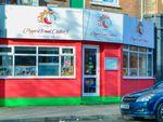 Thumbnail for sale in Brook Street, Sutton-In-Ashfield