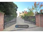 Thumbnail to rent in Edenfield 2A, Lytham St. Annes