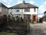 Property history 4, Well Lane, Higham Alfreton, Derbyshire DE55