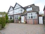 Thumbnail for sale in Grove Road, Kings Heath, Birmingham, West Midlands