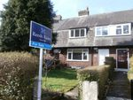 Thumbnail for sale in Mersey Crescent, West Didsbury, Manchester