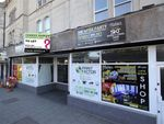 Thumbnail to rent in Prime Retail Space To Let BS23, Somerset
