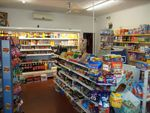 Thumbnail for sale in Off License & Convenience S21, Eckington, Derbyshire