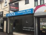 Thumbnail to rent in 5 Bowers Fold, Doncaster, South Yorkshire