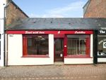 Thumbnail to rent in High Street, Normanton, West Yorkshire